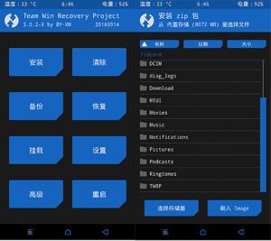 Cara Install TWRP Redmi Note 3 Pro Unlock Bootloader
