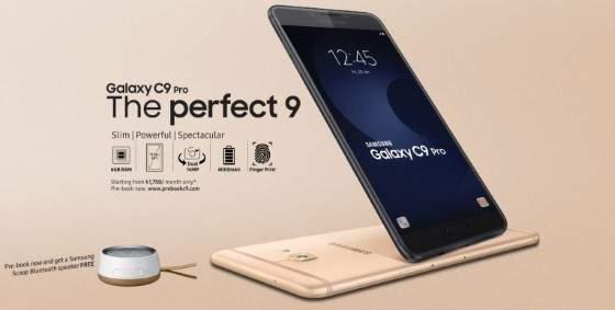 Perbedaan Samsung Galaxy Seri